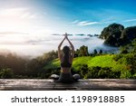 young woman practicing yoga in... | Shutterstock . vector #1198918885