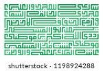 arabic text   saudi arabia  ... | Shutterstock .eps vector #1198924288