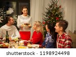 holidays and celebration... | Shutterstock . vector #1198924498