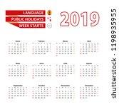 calendar 2019 in spanish... | Shutterstock .eps vector #1198935955