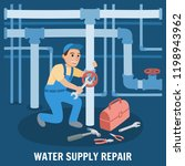 water supply repair. sewage... | Shutterstock .eps vector #1198943962