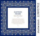 vector square vintage frame in... | Shutterstock .eps vector #1198957912