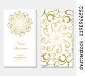 business card.template with... | Shutterstock .eps vector #1198966552