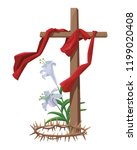 christian elements and symbols | Shutterstock .eps vector #1199020408