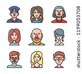 people avatar icon set | Shutterstock .eps vector #1199053708