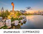 wichita  kansas   augus 31 ... | Shutterstock . vector #1199064202