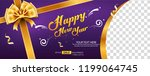 happy new year sale banner... | Shutterstock .eps vector #1199064745