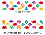new year card with wild boars... | Shutterstock .eps vector #1199065942