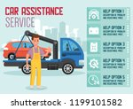 car delivery and assistance... | Shutterstock .eps vector #1199101582