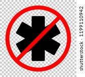 star of life. not allowed ... | Shutterstock .eps vector #1199110942