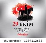29 ekim cumhuriyet bayrami... | Shutterstock .eps vector #1199112688