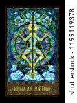 wheel of fortune. major arcana... | Shutterstock . vector #1199119378