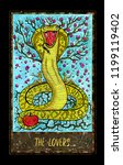 lovers. major arcana tarot card.... | Shutterstock . vector #1199119402