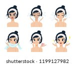 the process of washing the face ...   Shutterstock .eps vector #1199127982