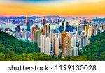 hong kong skyline at sunset.... | Shutterstock . vector #1199130028