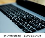 close up of laptop keyboard... | Shutterstock . vector #1199131405
