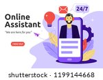 customer and operator  online... | Shutterstock .eps vector #1199144668