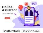 customer and operator  online... | Shutterstock .eps vector #1199144668