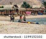 sinai egypt october 6  2018... | Shutterstock . vector #1199152102