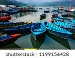 pokhara nepal october 9  2018... | Shutterstock . vector #1199156428