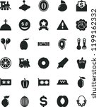 solid black flat icon set... | Shutterstock .eps vector #1199162332