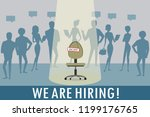 vacant workplace human resource ... | Shutterstock .eps vector #1199176765