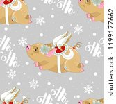 seamless pattern with christmas ... | Shutterstock .eps vector #1199177662