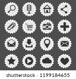user interface web icons...   Shutterstock .eps vector #1199184655