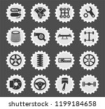 auto tuning vector icons for... | Shutterstock .eps vector #1199184658
