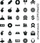 solid black flat icon set baby... | Shutterstock .eps vector #1199196652