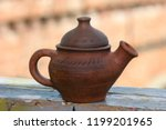 ceramic product from clay | Shutterstock . vector #1199201965