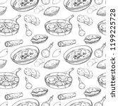 pattern of middle eastern... | Shutterstock .eps vector #1199225728