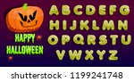 halloween party. jack o lantern ... | Shutterstock .eps vector #1199241748