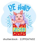 vector pig   santa claus in a...   Shutterstock .eps vector #1199267632