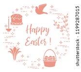 easter symbols. easter cake ... | Shutterstock .eps vector #1199287015