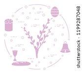easter symbols. easter cake ... | Shutterstock .eps vector #1199287048