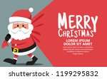 cartoon santa claus pulling a... | Shutterstock .eps vector #1199295832
