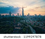sunset behind the skyscraper... | Shutterstock . vector #1199297878