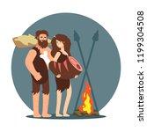 primitive people cooking dinner ...   Shutterstock .eps vector #1199304508