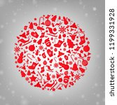 merry christmas retro postcard | Shutterstock . vector #1199331928
