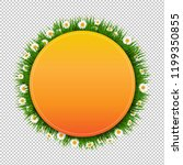 banner ball with grass and... | Shutterstock . vector #1199350855