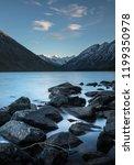 mountain landscape  rocks on... | Shutterstock . vector #1199350978