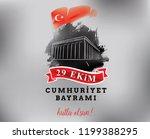 29 ekim cumhuriyet bayrami... | Shutterstock .eps vector #1199388295