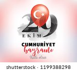 29 ekim cumhuriyet bayrami...   Shutterstock .eps vector #1199388298