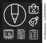 set of 6 paper outline icons...