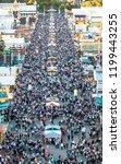 munich  germany   september 27  ...   Shutterstock . vector #1199443255