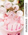 Princess Pink Birthday Cake.