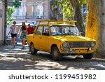 the city of odessa  ukraine...   Shutterstock . vector #1199451982