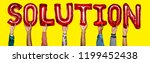 red alphabet helium balloons... | Shutterstock . vector #1199452438