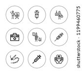 vaccine icon set. collection of ... | Shutterstock .eps vector #1199460775